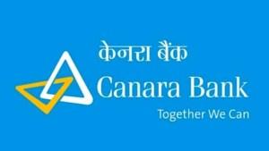 canara bank- mobile banking app